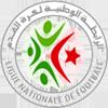 Campeonato nacional de Argelia (Ligue 1)