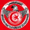 Primera División de Túnez (Ligue 1)