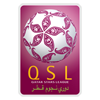 Championnat du Qatar (Qatar Stars League)