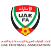 First division of United Arab Emirates (UAE Arabian Gulf League)