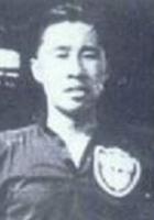 Wai-Tong Lee